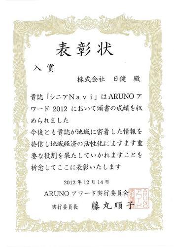 2013.01.09-001.jpg